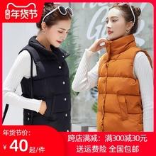 羽绒棉wu夹秋冬女背de20新式短式棉服加厚保暖坎肩外套百搭马甲