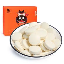 九匠牛wu味内蒙古奶de奶制品118g宝宝干吃牛