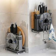 不锈钢wu架厨房置物de孔壁挂式案板砧板架筷子筒多功能收纳架