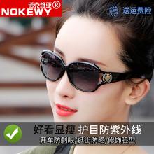 偏光太wu镜女202de日夜两用防紫外线开车专用眼镜变色大脸墨镜