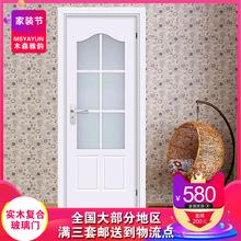 定制免wu室内卫生间de璃门生态卧室门推拉门套装木门烤漆房门
