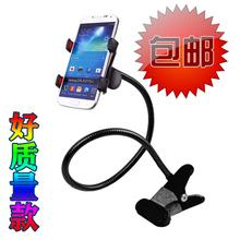 手机万wu方便懒的支de能通用金属铁夹铁座夹子多功能床头 桌面
