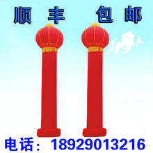4米5wu6米8米1de气立柱灯笼气柱拱门气模开业庆典广告活动