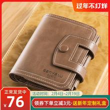 钱包男wu短式202de牛皮驾驶证卡包一体竖式男式多功能情侣钱夹