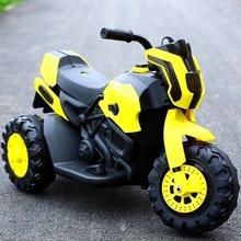 婴幼儿wu电动摩托车de 充电1-4岁男女宝宝(小)孩玩具童车可坐的