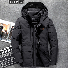 吉普JwuEP羽绒服de20加厚保暖可脱卸帽中年中长式男士冬季上衣潮