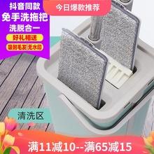 免手洗wu红平板拖把de地板地拖布懒的一拖神器抖音墩布拖地净