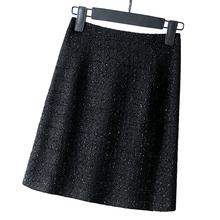 简约毛呢包臀裙女格子wu7裙202de式大码显瘦 a字不规则半身裙