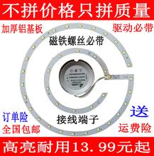 LEDwu顶灯光源圆de瓦灯管12瓦环形灯板18w灯芯24瓦灯盘灯片贴片