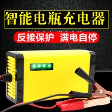 智能1wuV踏板摩托de充电器12伏铅酸蓄电池全自动通用型充电机