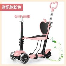 手推平wu婴幼儿滑板de男童带座可优比座椅脚踏车电动宝宝车