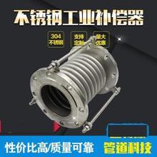 dn5wu/100/de04不锈钢波纹管减震补偿器伸缩节伸缩法兰式拉杆软管