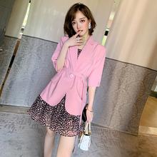 MIUwuO泫雅风西de+复古印花吊带连衣裙两件套裙女2020夏季新式