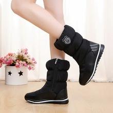 冬季雪wu靴女式高筒de棉鞋防水防滑短靴中筒加厚学生长筒靴子