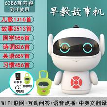 婴宝宝wu教机益智能de机宝宝音乐儿歌播放器可充电下载学习机