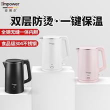 安博尔wu热水壶大容de便捷1.7L开水壶自动断电保温不锈钢085b