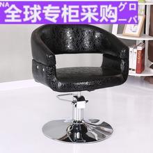 日本美wu美发椅精品de椅子升降旋转时尚发廊专用美发椅