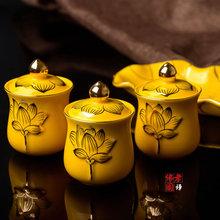 正品金wu描金浮雕莲de陶瓷荷花佛供杯佛教用品佛堂供具