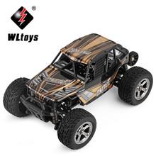车充电动玩具伟力赛车四: