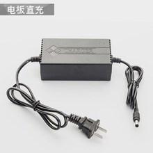 无刷锂wu扳手充电扳de工板手充电器锂电池配件