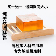 蜂蜜皂香wu 纯天然洗de沐浴洗澡男女正品敏感肌 手工皂精油皂