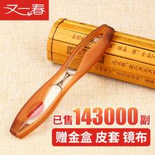 男女时wu超轻折叠便de60度旋转高清优雅老年的老花眼镜