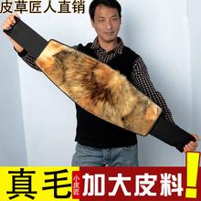 真皮毛wu冬季保暖皮de护胃暖胃非羊皮真皮中老年的男女