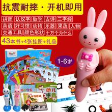 学立佳wu读笔早教机de点读书3-6岁宝宝拼音学习机英语兔玩具