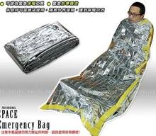 应急睡wu 保温帐篷de救生毯求生毯急救毯保温毯保暖布防晒毯