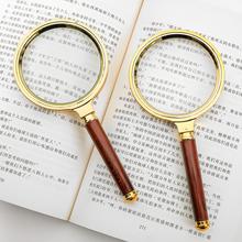 手持式wu大镜高清1de携式户外野外聚光点火宝宝学生用老的阅读