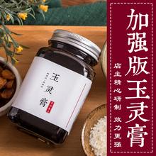 【加强wu】蒸足60ng法蒸制罗大伦产后滋补品500g