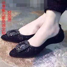 真皮凉wu黑色水钻方ng孕妇软底蛋卷练车鞋女大码网纱镂空单鞋