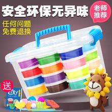 24色wu6色无味橡ng彩泥套装太空雪花泥沙超级纸粘黏土