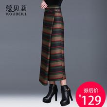 包臀裙wu身裙秋冬女uo0新式条纹厚式毛呢中长不规则一步冬天长裙