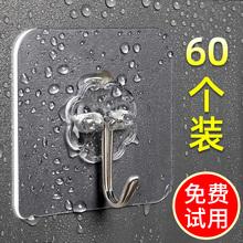 挂钩强wu粘胶壁挂贴ut重透明免钉墙上无痕粘贴厨房免打孔粘钩