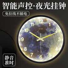 智能声wu夜光挂钟 wa属钟表夜明客厅时钟 卧室大挂表星空创意