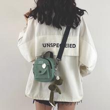 少女(小)wu包女包新式wa1潮韩款百搭原宿学生单肩斜挎包时尚帆布包