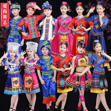 少数民wu宝宝苗族舞en服装土家族瑶族广西壮族三月三彝族服饰