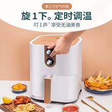 菲斯勒wv饭石家用智yg锅炸薯条机多功能大容量