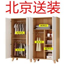 北京特wv衣柜简易衣yg组装衣橱整体卧室大衣柜2门3门包邮包按
