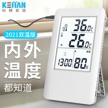 科舰家ww室内外电子af冰箱鱼缸水族专用高精度湿度报警水温计
