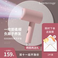 日本Lwwwra rcpe罗拉负离子护发低辐射孕妇静音宿舍电吹风