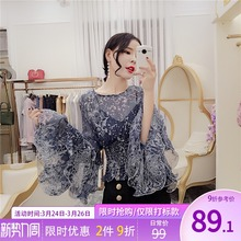 韩衣女ww收腰上衣2kd春装时尚设计感荷叶边长袖花朵喇叭袖雪纺衫