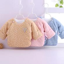新生儿ww衣上衣婴儿kt冬季纯棉加厚半背初生儿和尚服宝宝冬装