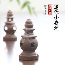 抖音同ww迷你(小)袖珍kt三潭印月陶瓷家用茶盘摆件茶具配件