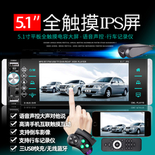 12Vww4V触摸大kt蓝牙MP5播放器插卡MP3/MP4收音机代替汽车CD机