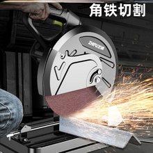 切割机ww用多功能木kt45度角大功率工业级型材金属切割机配件