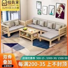 l全实ww沙发组合(小)kt中式客厅木质家具转角三的松木沙发布l