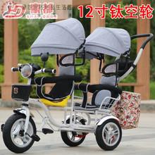 双胞胎ww幼宝宝三轮kt车男宝宝手推车女(小)孩脚踏车轻便双座位