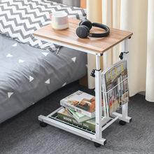沙发桌ww桌可升降带kt可移动(小)户型折叠茶几书桌两用